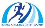 איגוד אתלטיקה